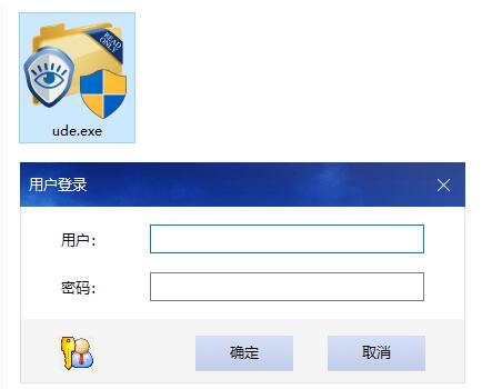 登录客户端输入用户名和密码