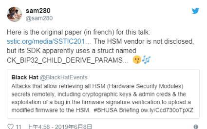一个HSM品牌内发现了远程攻击