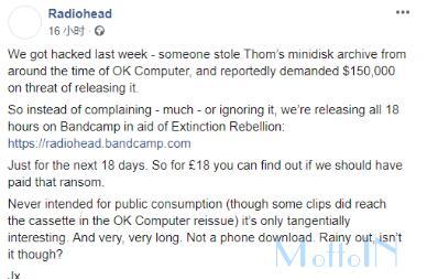 Radiohead乐队被黑客攻击后选择拒绝支付赎金