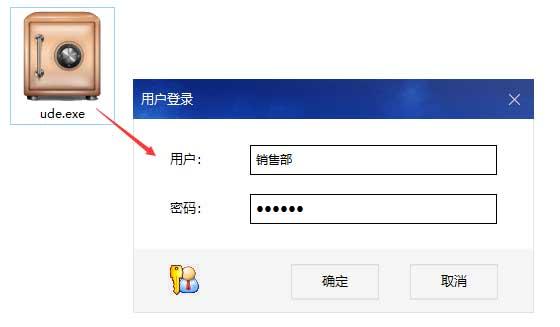U盘内存卡批量只读加密专家客户端