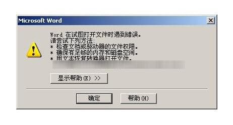 EFS加密