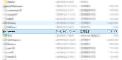 文件夹加密超级大师主程序